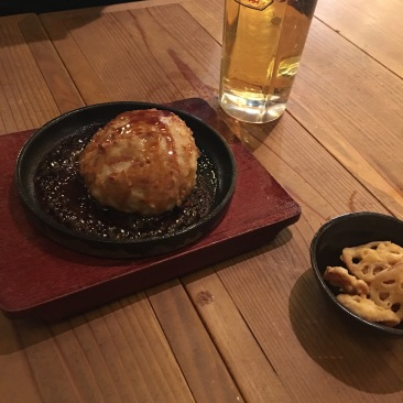 Japanese Chicken Meatball